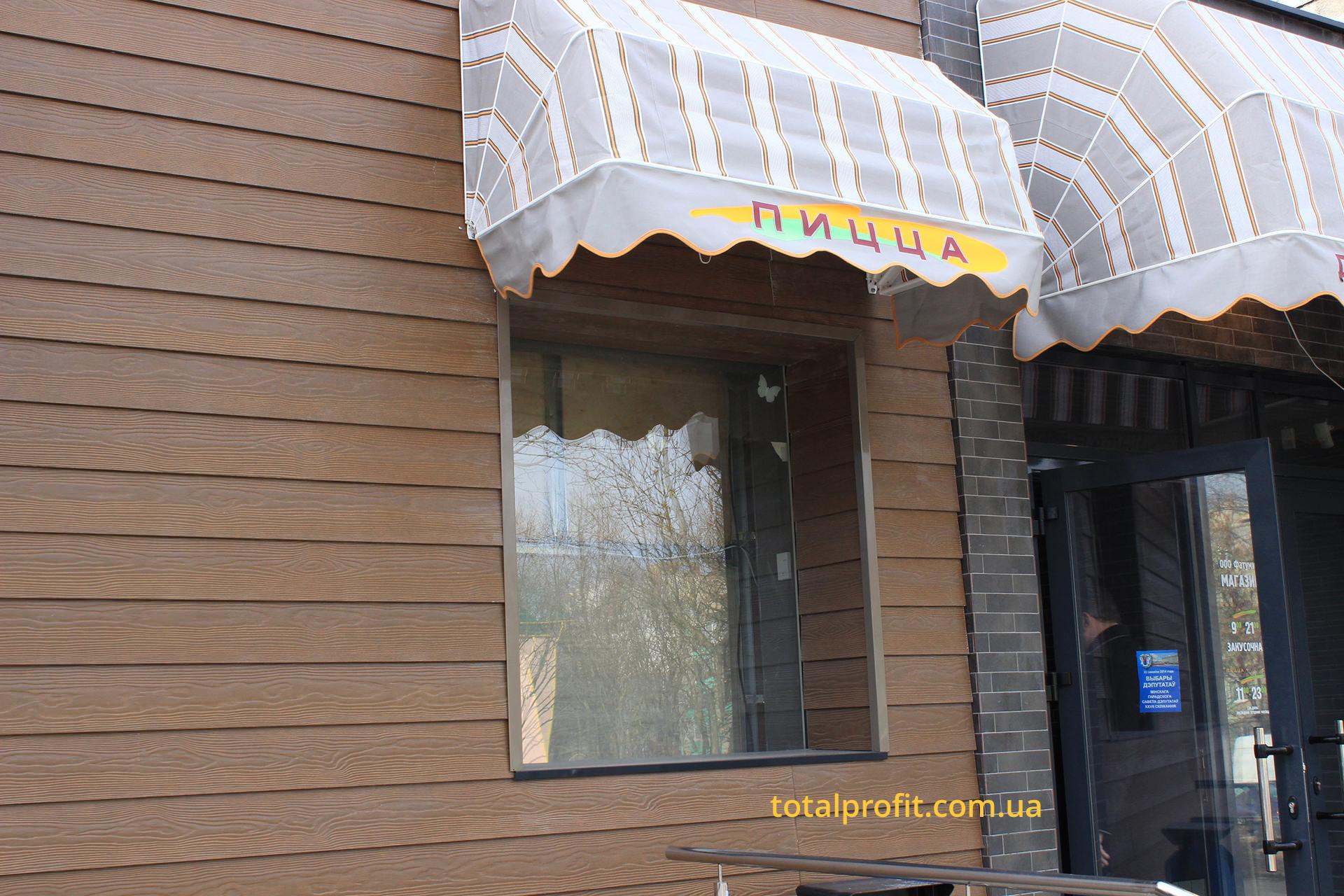 утепление фасада ресторана