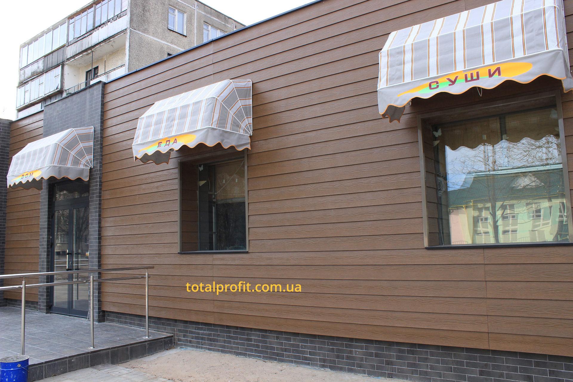 Реализация проекта фасада ресторана
