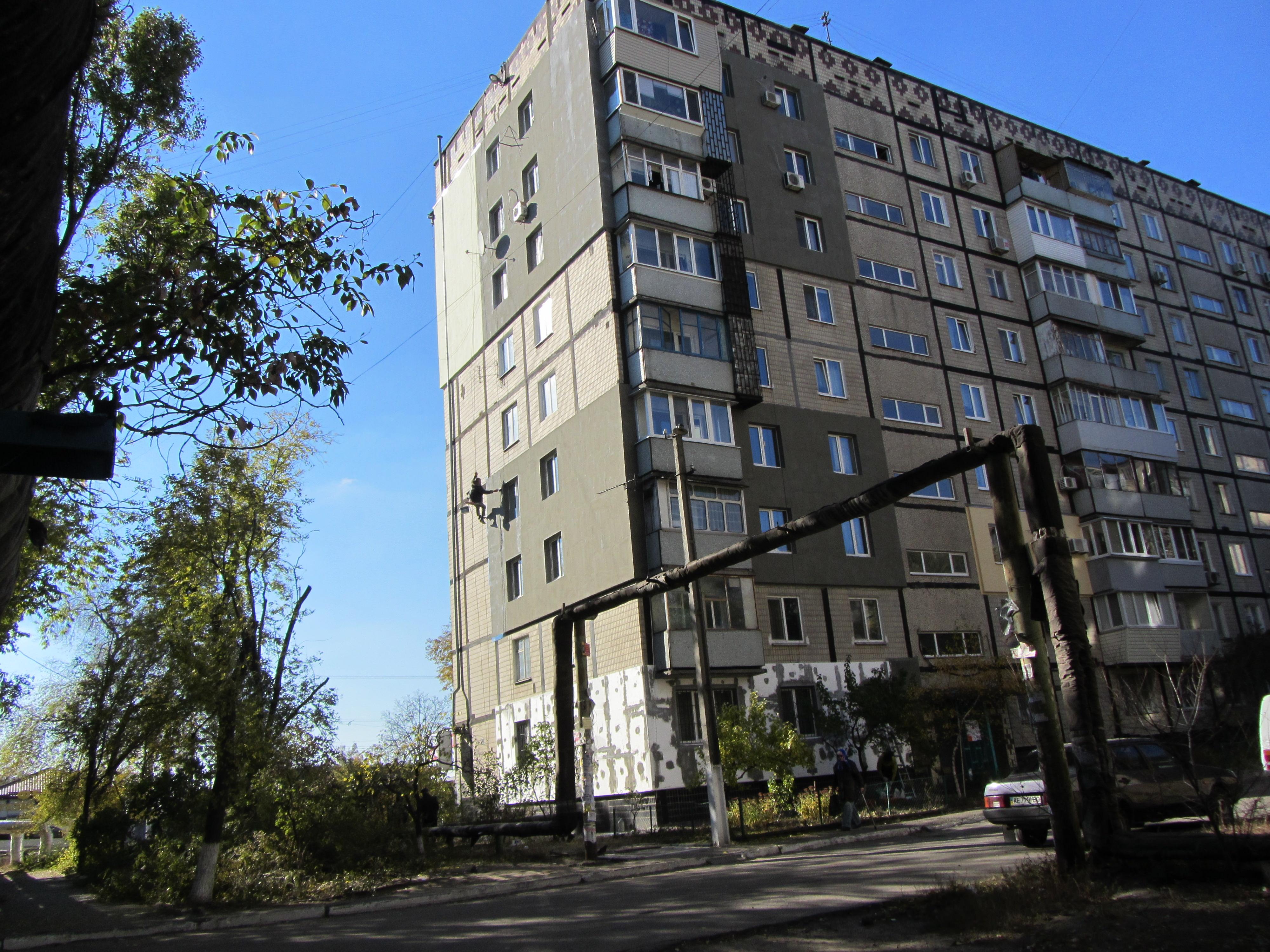 Утепление квартиры Днепропетровск